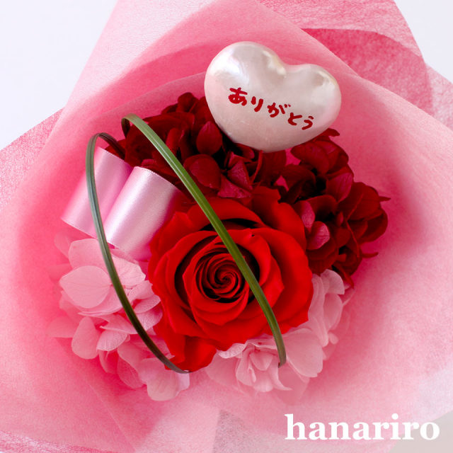 アレンジ「サンクスブーケ(レッド)」/プリザーブドフラワーギフト 【送料無料♪】