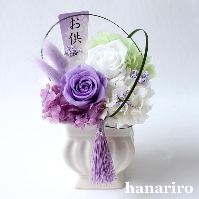 アレンジ「藤華(とうか)」/お悔み・お供え/プリザーブドフラワーギフト  【送料無料♪】