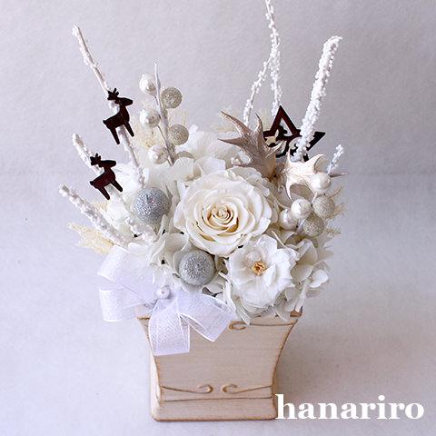 アレンジ「ホワイトクリスマス」/プリザーブドフラワーギフト  【送料無料♪】