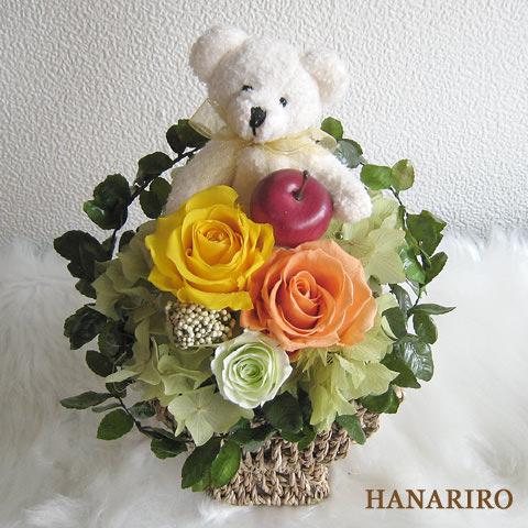 アレンジ「プリクマ」/プリザーブドフラワーギフト  【送料無料♪】
