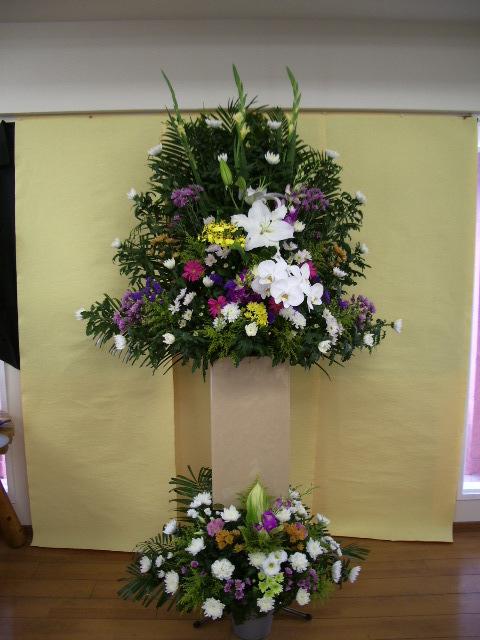 葬儀用供花 2段