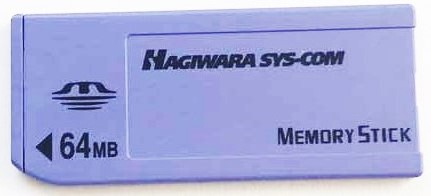 純正新品ハギワラシスコム メモリースティック64MB(メール便160円)
