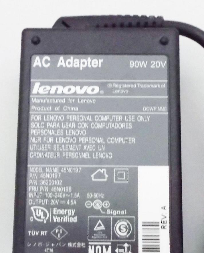 ACアダプター:純正新品IBM LENOVO製90W/20V(45N0198)国内発送