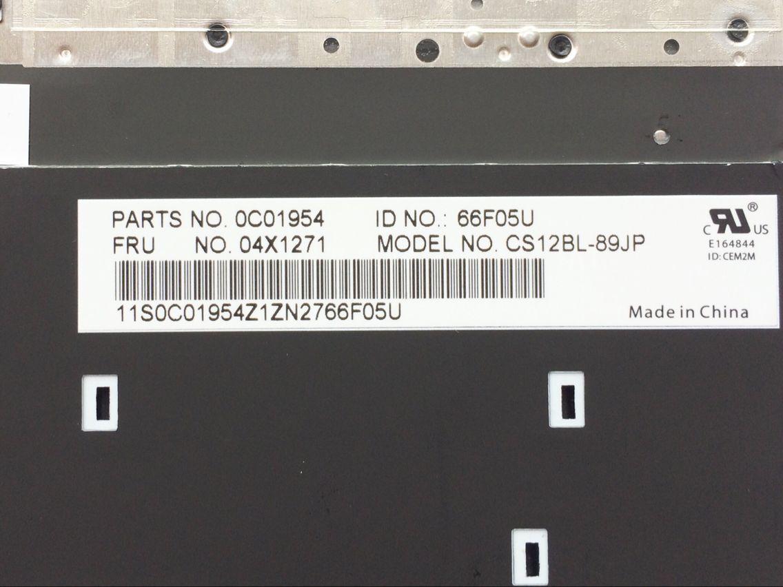 キーボード:新品IBM Lenovo製X230,X230i,T430,T530等用バックライト付き(04X1271)国内発送