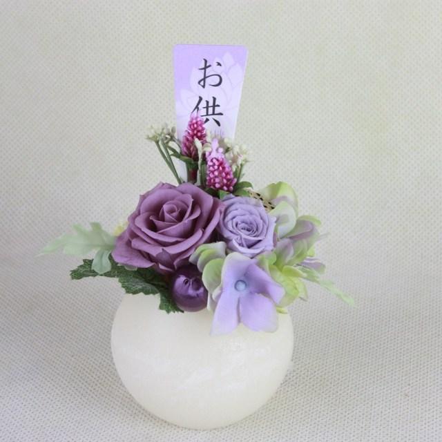 【プリザーブドフラワー】お供え用プリザ 紫の薔薇  P0051