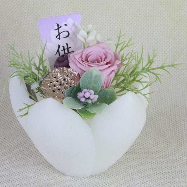 【プリザーブドフラワー】お供え用プリザ 蓮の花  P0050