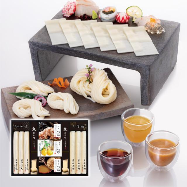 三種のつゆで味わう三涼麺(SR-30)【化粧箱入りギフト】