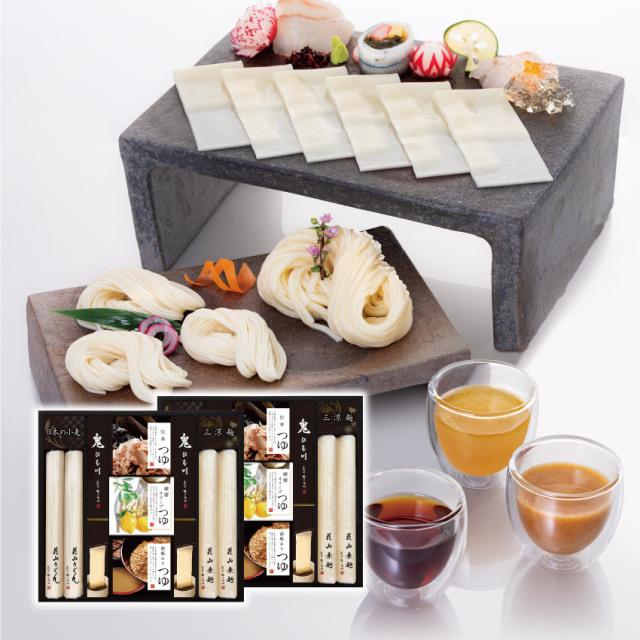 三種のつゆで味わう三涼麺(SR-50)【化粧箱入りギフト】