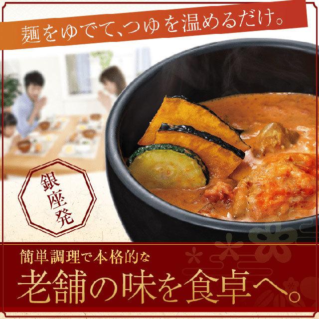 トマトくりぃむ(トマトクリーム)簡単調理で本格的な老舗の味