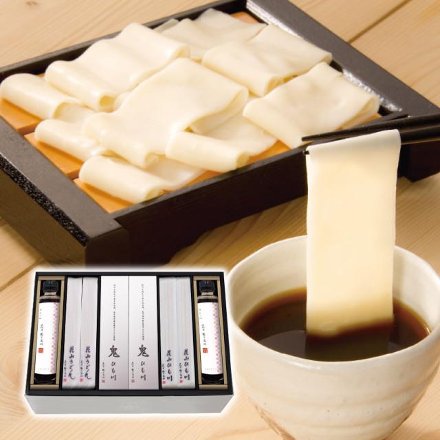 うどん、ひも川、鬼ひも川 無添加つゆ付き詰合せ(OAP-16T)【化粧箱入りギフト】