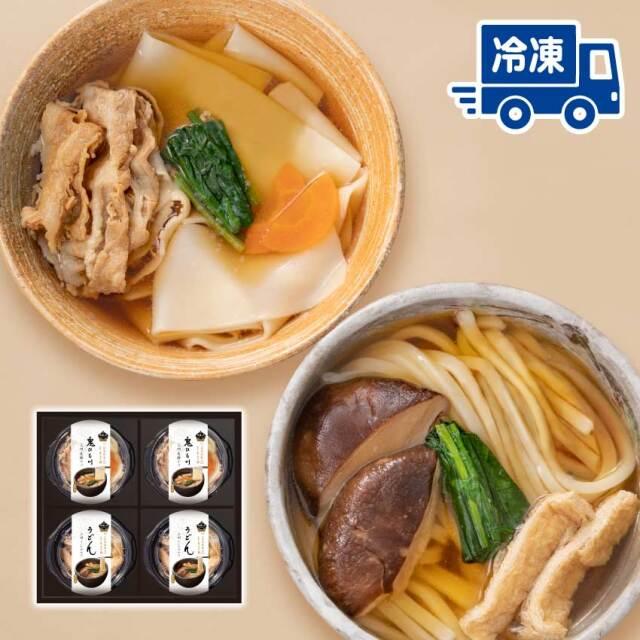 上州の味うどん・鬼ひも川4食セット(冷凍)商品写真