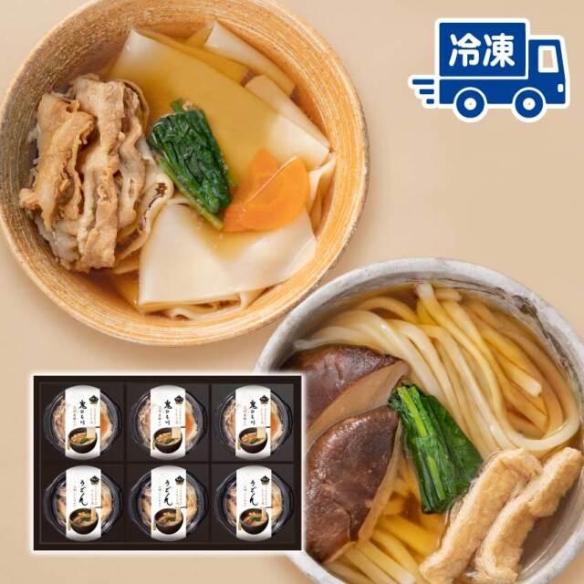 上州の味うどん・鬼ひも川6食セット(冷凍)商品写真