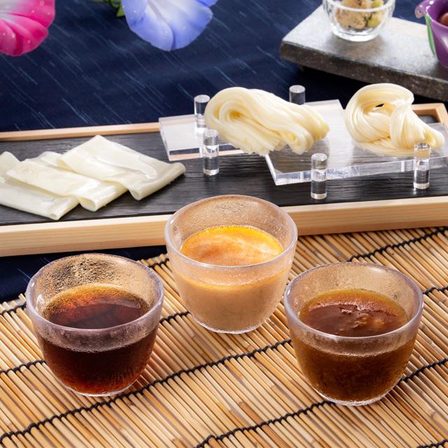三涼麺 伝承つゆ 野菜おろしつゆ 冷製担々つゆ