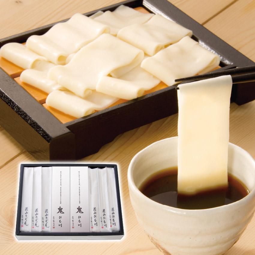 うどん、ひも川、鬼ひも川 詰合せ(OA-10)【化粧箱入りギフト】
