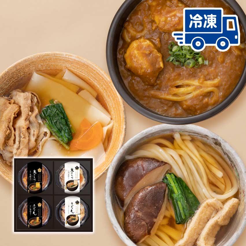老舗のうどん味くらべ4食セット(冷凍)商品写真