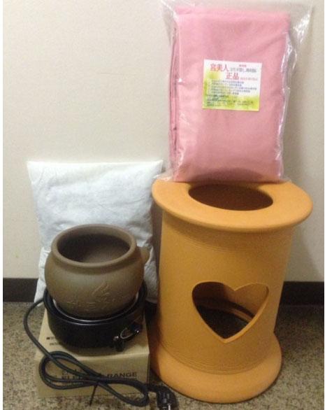 10個限定、椅子も黄土、小鉢も黄土、小鉢付き、子宮集中用、皇后の黄土よもぎ蒸しセット