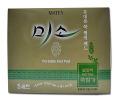 宮美人ヨモギ蒸しナプキン、下腹のダイエットパッドー一個 −250円
