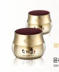 韓国化粧品 秀麗韓(スリョハン) 保潤クリーム