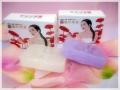 韓国美肌韓方石鹸★美白用★口コミ話題韓国ビル石鹸 ミニ (老化防止・美白)