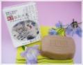 [Hanbibi] 韓方雪肌秀美 蜂蜜アカスリせっけん〜アカスリ専用タオルサービス付き