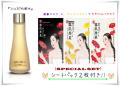 [su;m37] 韓国発酵化粧品★スム37★スキンリセット化粧水【スペシャルおまけ付】