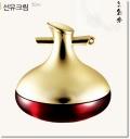 韓国化粧品 秀麗韓(スリョハン):::仙柔(ソンユ)クリーム