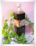 体の温度を1℃上げる。ハンビビ 韓方薬草のお買い得入浴剤 1.5L