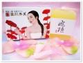 韓国化粧品飛陋(ピル)石鹸 トラブル防止タイプ 情熱