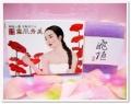 韓国化粧品韓国美肌韓方ビル石鹸ー老化改善防止