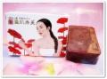 韓国美肌ビル黄土石鹸   韓国化粧品販売 hanbibi