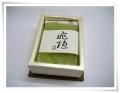 韓国化粧品飛陋(ピル)石鹸 敏感肌用 赤ん坊肌石鹸 滋潤