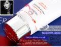 ブレミッシュバーム BB機能性 BBクリーム 美白、紫外線SPF,35、大容量100gが1,500円!!