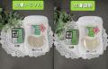 韓国コスメ 漢方粉末パック<石鹸は含まない>