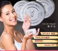 ロバミルク クリーム+アルガンオイルのsteam クリーム 新発売!!!