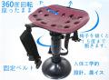 360度回転ロボットの農イス