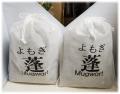 乾燥刻粉末混ぜみタイプ、ヨモギ保管袋付き、よもぎ蒸し材料、ヨモギ、ヨモギ蒸しサロン向け