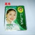 韓国化粧品 天然 ハンド ブーケ マスク 350円