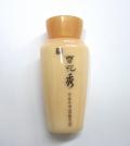 韓国化粧品 韓方雪花秀 ミニ 乳液15ml