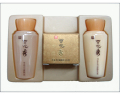 韓国化粧品 韓方雪花秀 ミニ 滋陰3種セット