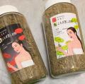 よもぎ蒸し材料粉末 250グラム,、子宮健康用、肥満改善