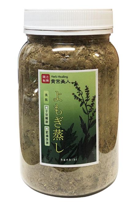 不純物がよく出る、よもぎ蒸し材料粉末 250クラム 菊の花入りよもぎ蒸し粉末材料
