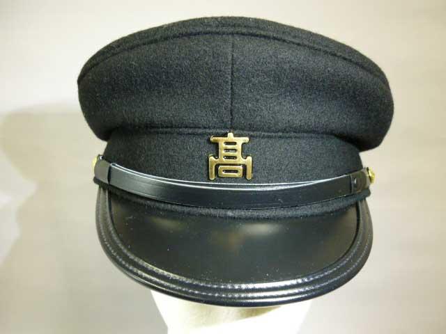 学生帽(高校帽章付)