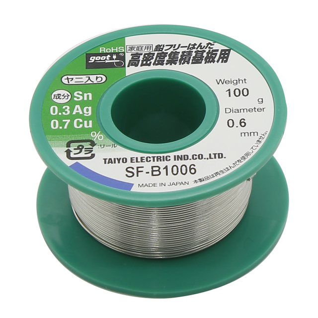goot製 鉛フリー糸はんだ100g (99-0.3-0.7)低銀