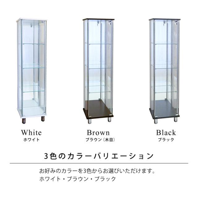 ガラスコレクションケースJONY スリム幅40cm追加ガラス棚板 専用オプション
