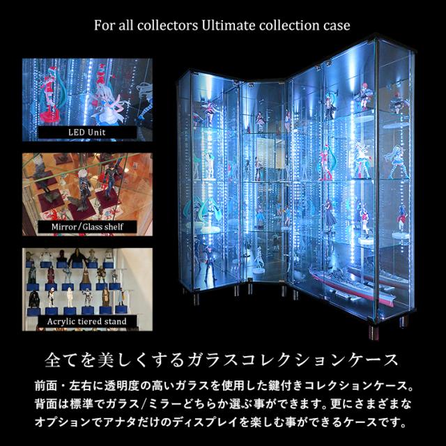 ガラスコレクションケースJONY ワイド幅80cm追加ガラス棚板 専用オプション