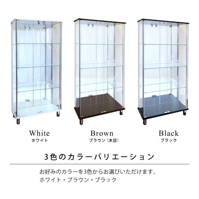 ガラスコレクションケースJONY ワイド幅80cm LEDユニット