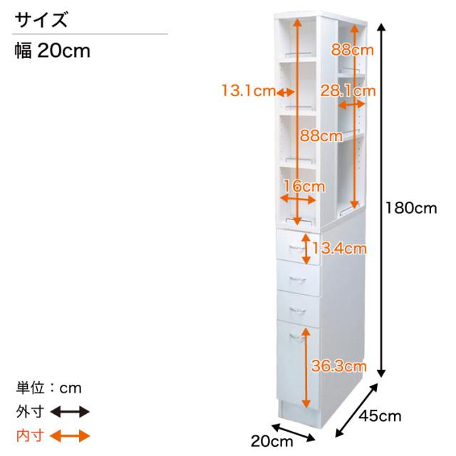 隙間収納ラック クローバー 幅20cm サイズ