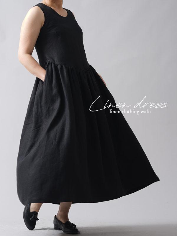 【wafu】やや薄地 リネンノースリーブドレス 重ね着専用リネンドレス セットアップ用/ブラック【M-L】a018a-bck1