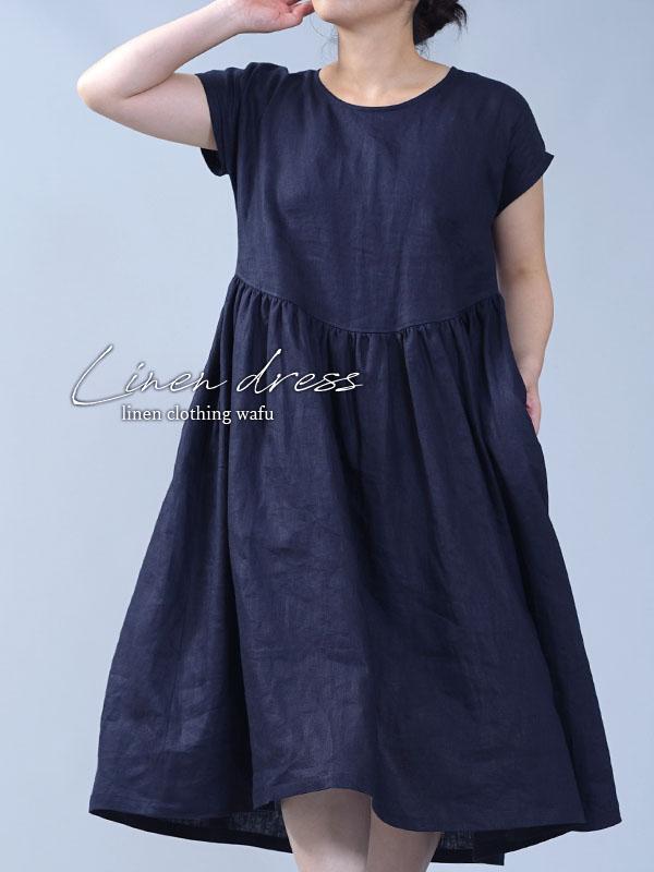 【wafu】中厚リネン Uネック ギャザーワンピース 重ね着で使いやすいワンピース/ネイビー【M-L】a018b-neb2
