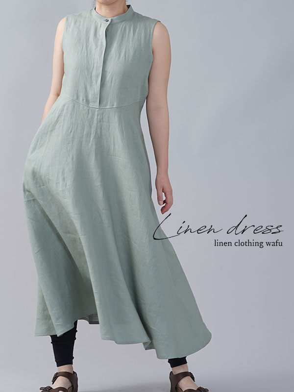 やや薄地 リネン ワンピース ドレス スタンドカラー 比翼開き フレア ノースリーブ スタンドカラー/青磁鼠(せいじねず)【M-L】a019e-snz1